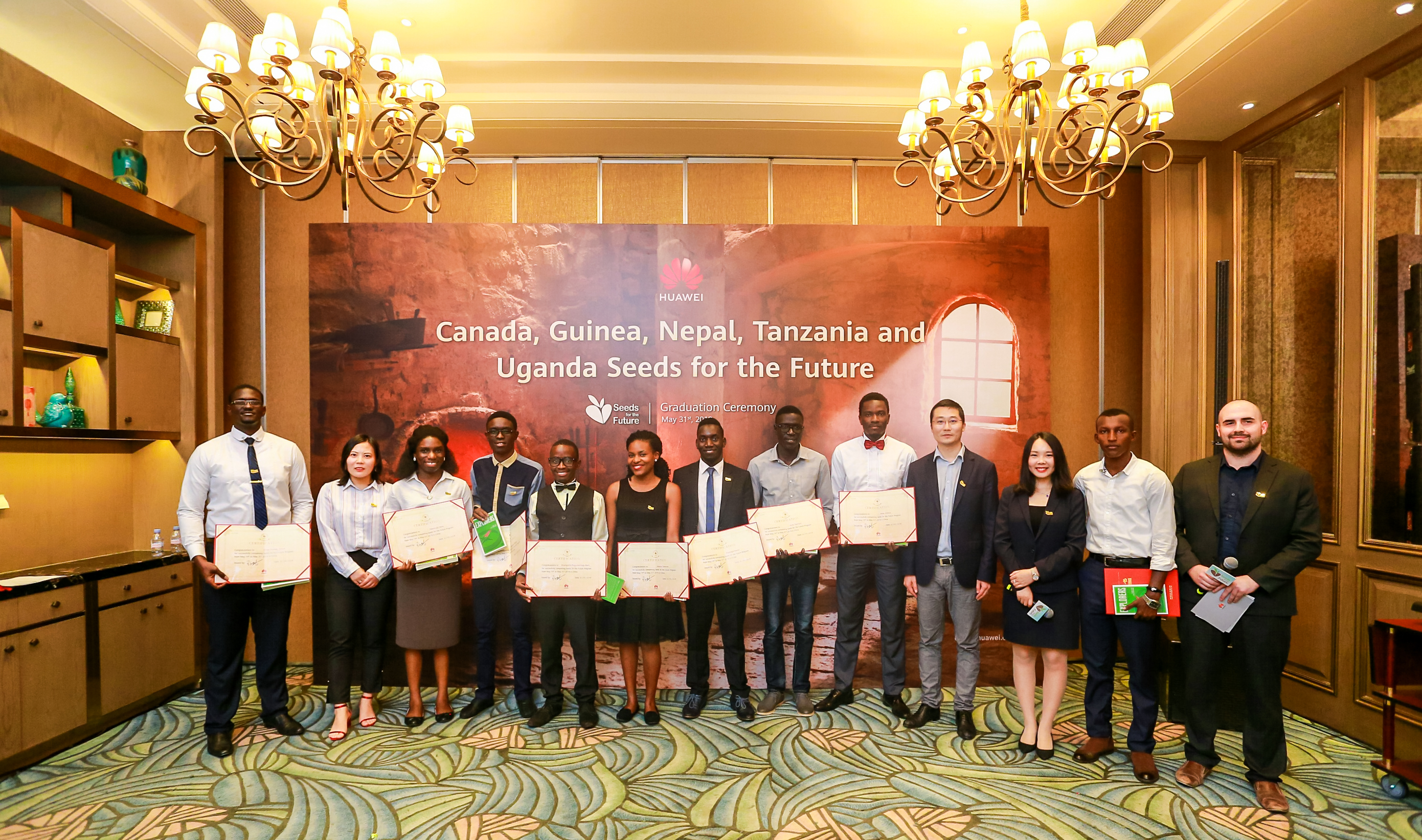 Huawei Uganda announces Seeds for the Future Program 2020 edition despite Covid-19 Pandemic