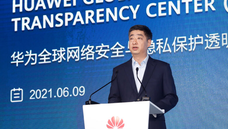 Huawei calls for cybersecurity unity at launch of Privacy Protection Transparency Center