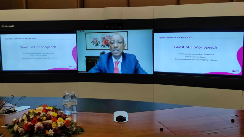 Huawei Launches the 2021 edition of Seeds for the Future programs in Uganda